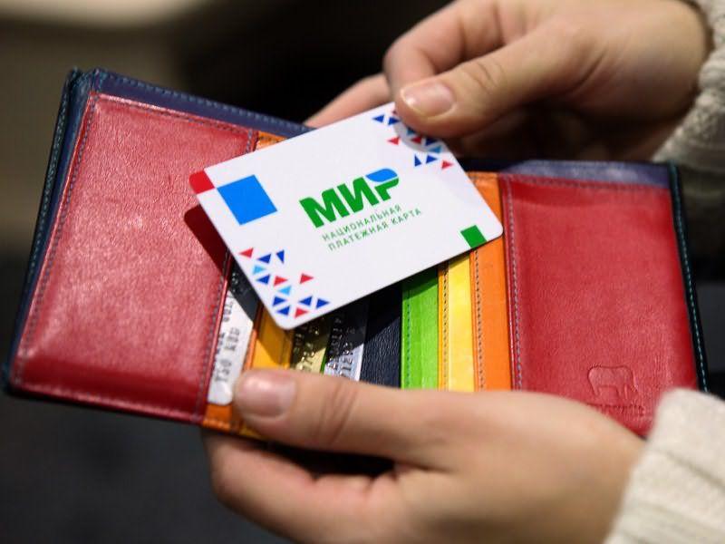 Электронные деньги долг онлайн дистанционно