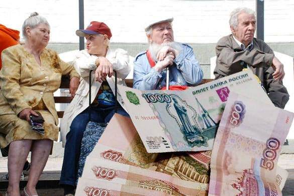 Индексация пенсии в году пенсионерам, Про