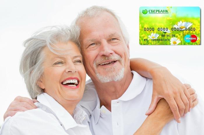Когда перечисляют пенсию мвд на карту