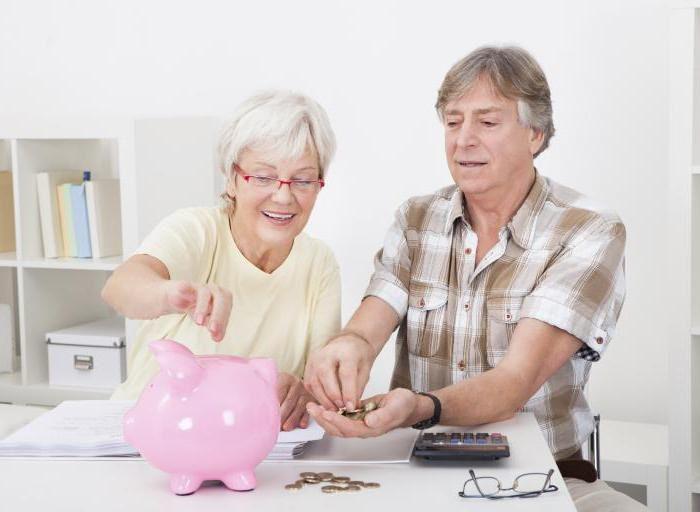 На сколько увеличится пенсия в 80 лет в 2018 году