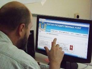 Как узнать свою пенсию по снилс через интернет