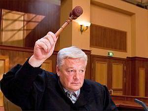 Пенсия судьи размер от зарплаты