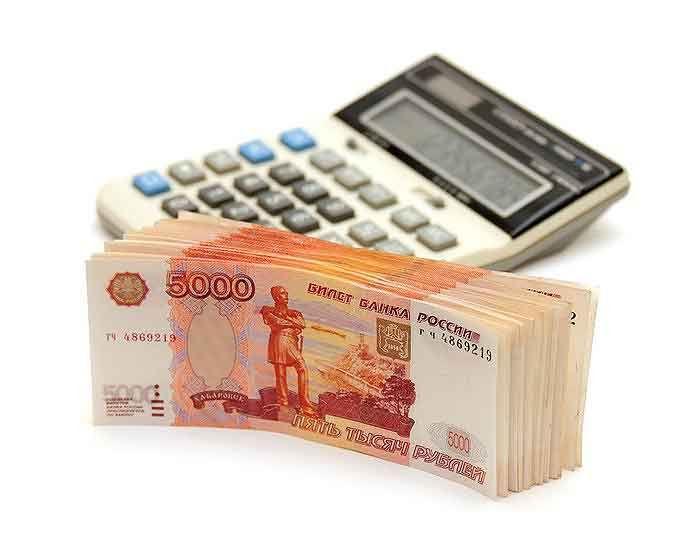Промсвязьбанк — онлайн заявка на кредитную карту