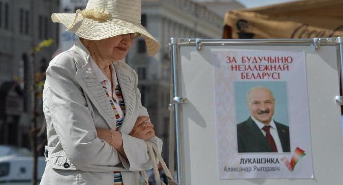 знакомства с мужчинами в беларуси 58 63 года