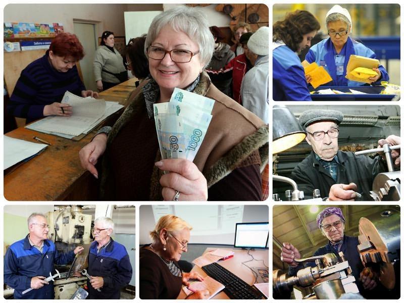 Картинки по запросу что получат работающие пенсионеры в 2019 году изменения, индексация, будет ли перерасчет пенсий