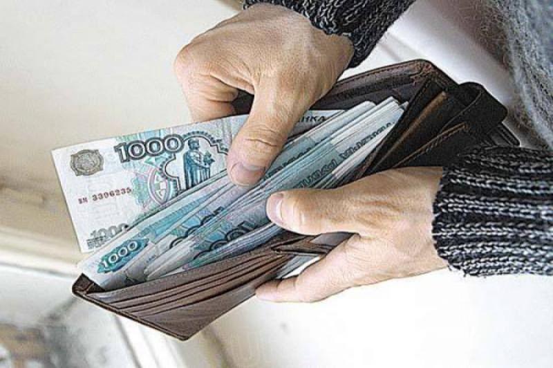 Картинки по запросу пенсия россия