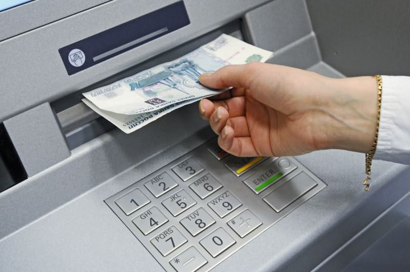 Заявка на оформление кредита в восточном экспресс банке
