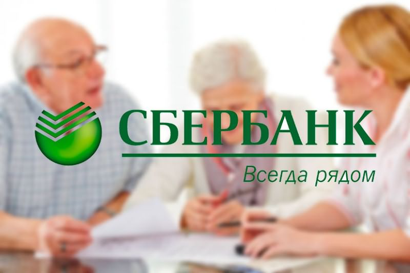 Как взять кредит на покупку дачи - Официальный сайт