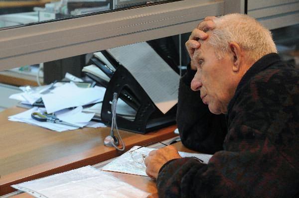 Перечислить пенсию в сбербанк