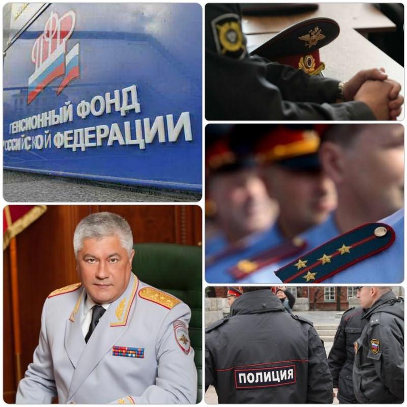 Налоговая служба рф по чеченской республике официальный сайт