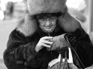 Калькулятор северной пенсии