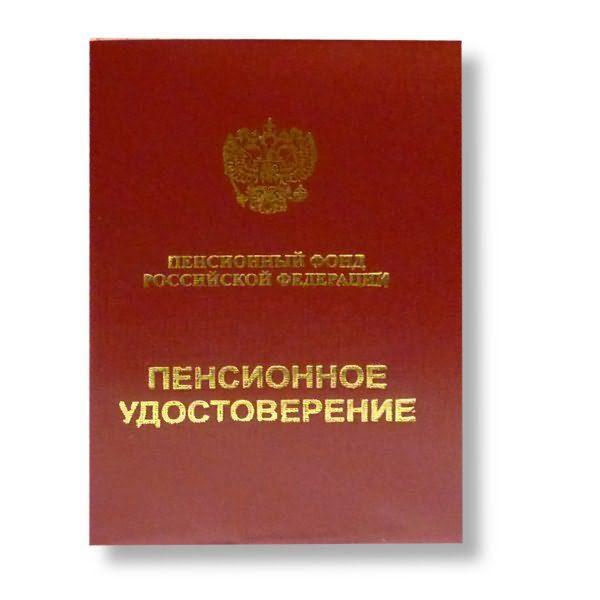 Получение гражданство через программу переселения