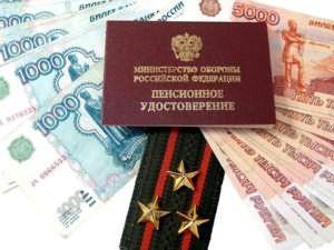 Сколько получает пенсию полковник в отставке в россии