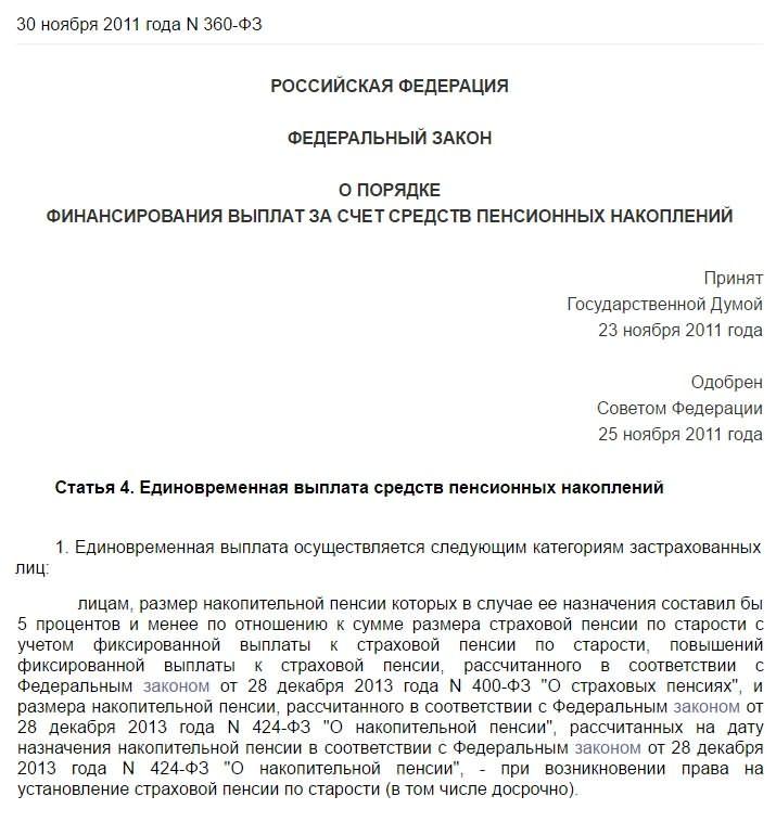 Что требуется для получения снилс гражданину казахстана в россии